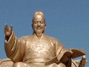 korean-king-sejong