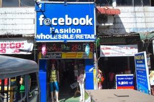 facebook-shop-myanmar
