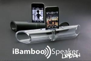 ibamboo-urban-2-537x358