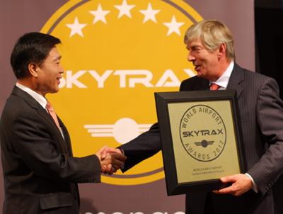 Skytrax World Airport Awards 2011 The World Airport Awards