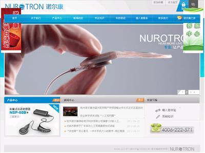 www.nurotron.com