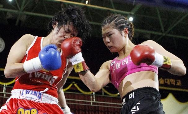 APTOPIX_South_Korea_Women_B_t607