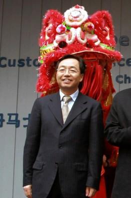 Amid Probe, Chinese Moguls Vanish; Prominent Executives ...