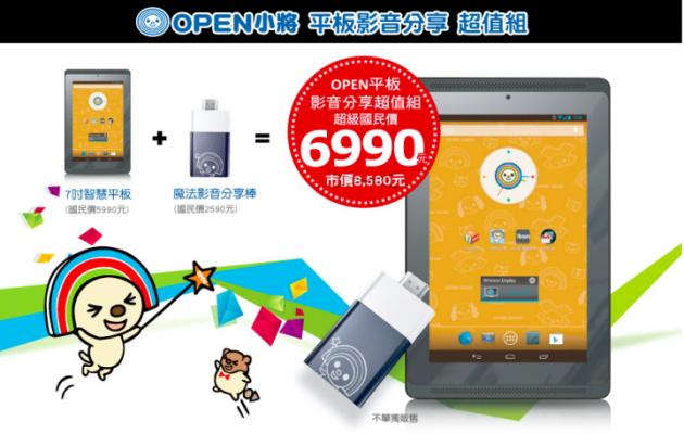 OpenTabletDongle-720x458