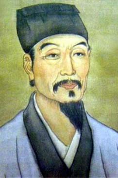 Wu-Cheng'en--243x366