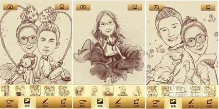 魔漫相機-154445_copy1