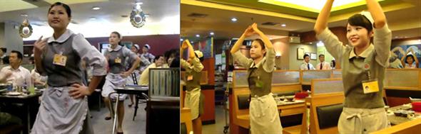 MK Dance